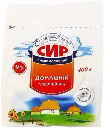 Сир кисломолочний 9% Білоцерківський 400 г