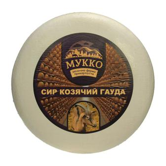 Сыр Мукко Гауда козиный 48,3% 1кг