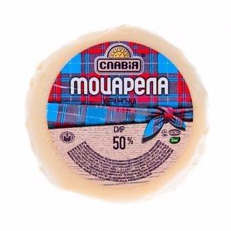 Сир Моцарела Славія 50% кг