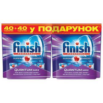 Таблетки Finish для миття посуду у ПММ 22шт