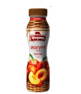 ЙОГУРТ 250 г ФЕРМА