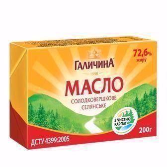 Масло Селянське 72,6% Галичина 200г
