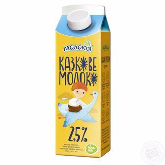 Молоко Казкове Молокія 900 г