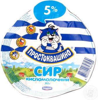 Сир Простоквашино кисломолочний 5% 300г