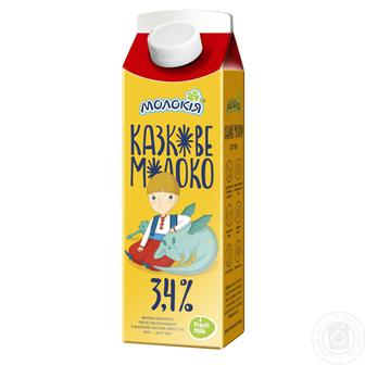 Молоко Казкове 3.4% Молокія 900 г