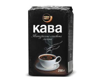Кава мелена натуральна смажена «Повна Чаша»® 250г