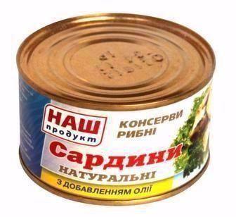 Сардини натуральні з добавлянням олії Наш Продукт 240г
