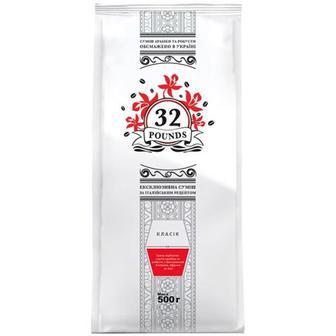 Кава 32Pounds класік в зернах 500г