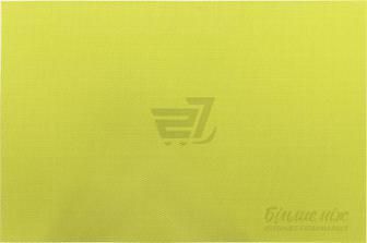 Килимок для сервірування Classic 30x45 см лимонний
