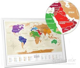 """Скретч карта світу """"Travel Map Gold World"""" (укр) (тубус)"""