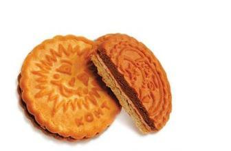 Печенье-сэндвич «День и ночь», Конти, 1 кг