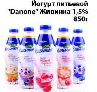 Йогурт питний Персик/Чорниця 1,5% 850г Живинка