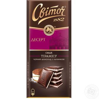 Шоколад Світоч Десерт смак Тірамісу чорний 90г
