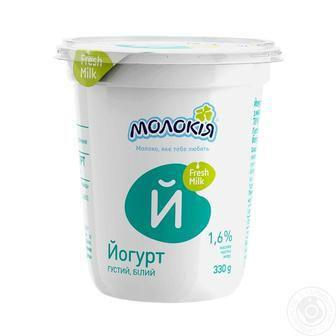 Йогурт белый густой 1,6% Молокія, 330г