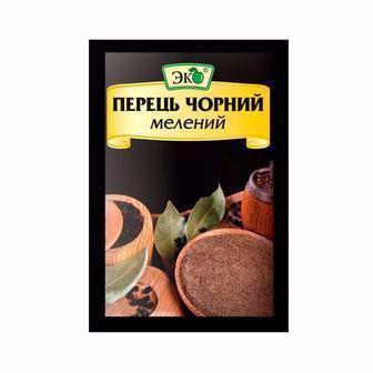 Перець чорний горошок/мелений 20г Еко