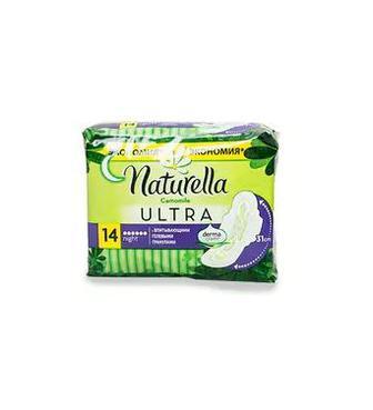 Прокладки гігієнічні Naturella Ultra Camomile Night 14шт