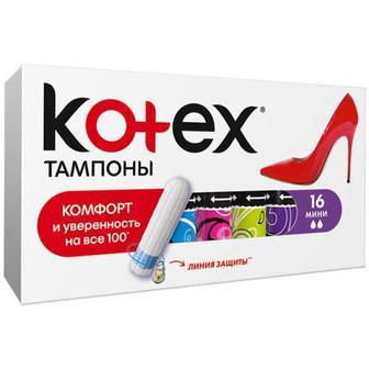 Скидка 29% ▷ Тампони Kotex Ultra Sorb Mini 16шт