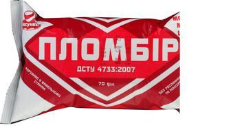 Морозиво Ласунка, Пломбір стакан, 70г,