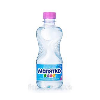 Вода дитяча питна Малятко, 0,33 л
