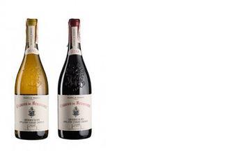 Вино белое/красное п/с, Cellier du Grangeon, 0,75л