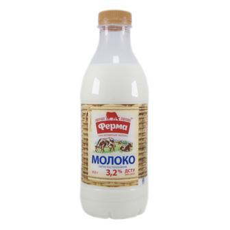 Молоко Ферма пастеризованное 3,2% 900мл