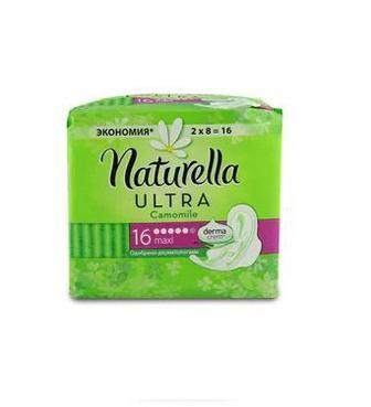 Прокладки Naturella Ultra Camomile Maxi 16шт