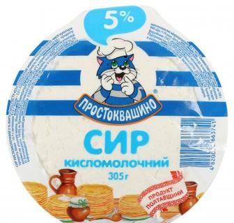 Сир кисломолочний 5% , Простоквашино, 305г