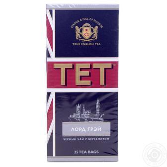Чай чорний ТЕТ Лорд Грей з бергамотом/Британська імперія 25 пак
