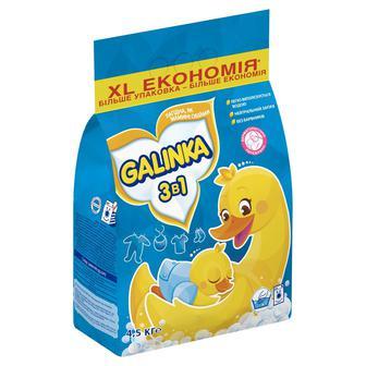 Порошок пральний Galinka автомат, 4,5 кг