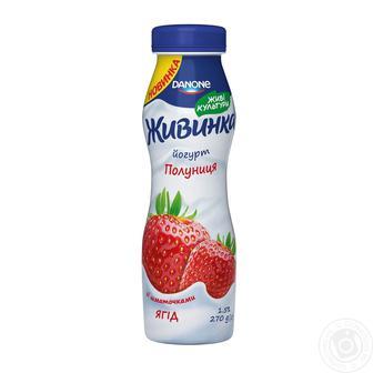 Йогурт 1.5% Живинка 270 г