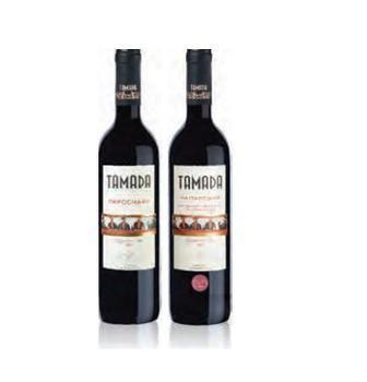 Вино Алазанская долина, Саперави   Тамада  белое, красн., 0,75 л