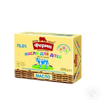 Масло для дітей солодковершкове селянське 73% Ферма 200г