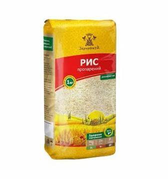 Рис довгий пропарений Зерновита 1 кг