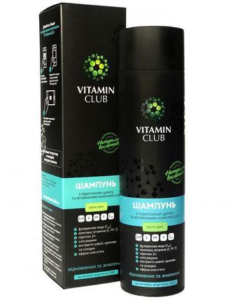 VitaminClub Шампунь проти лупи з піритіоном цинку та вітамінним комплексом