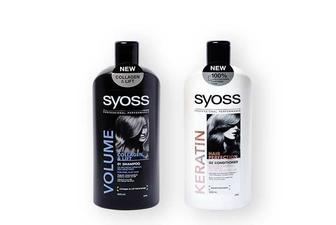 Шампунь/Бальзам Volume Collagen&Lift для тонкого волосся/ Keratin Hair Perfection для сухого та ослабленого волосся Syoss 500 мл