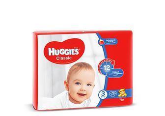 Підгузки дитчячі Huggies