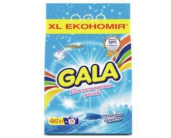 Порошок пральний автомат Gala «Морська свіжість» для кольорових речей, 4кг