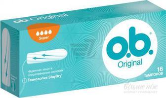 Тампони гігієнічні o.b. Original super 16 шт.
