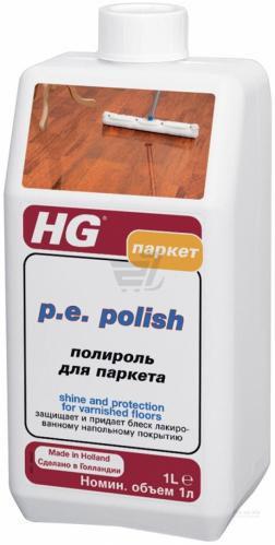 Поліроль для паркету HG 1 л