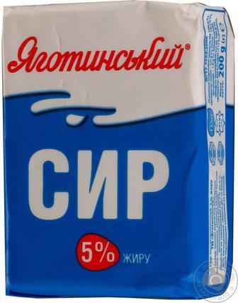 Сир кисломолочний Яготинський 5% 200г