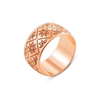 Скидка 41% ▷ Обручальное кольцо с алмазной гранью. Артикул 10150
