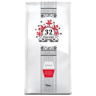 Скидка 37% ▷ Кава 32Pounds класік в зернах 1кг
