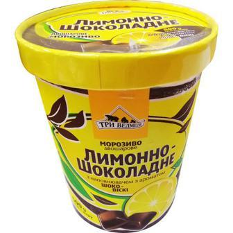 Морозиво лимонно-шоколадне з наповнювачем віскі 500г Три Ведмеді