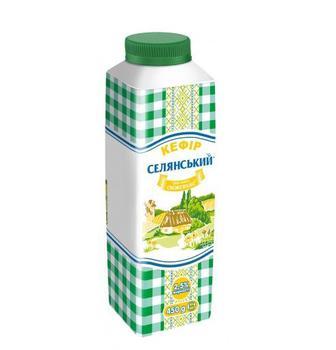 Кефир 2,5% Селянский 450 г