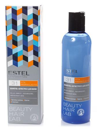 Шампунь ESTEL Антистресс для волос / Защита цвета волос / Контроль здоровья волос 250 мл