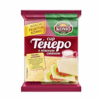 Сир нарізний Тенеро або Фамілія 50% Комо 200г