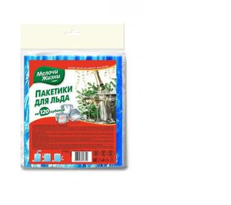 Пакети для льоду, Мелочи Жизни, 120 кубиків