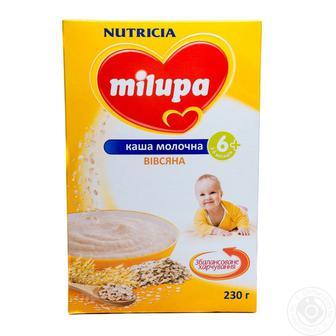 Каша дитяча Milupa