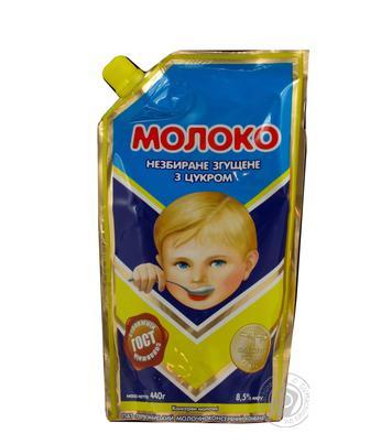 Згущене молоко ПМК з цукром 440г