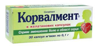 Корвалмент 0,1 г капсулы №30